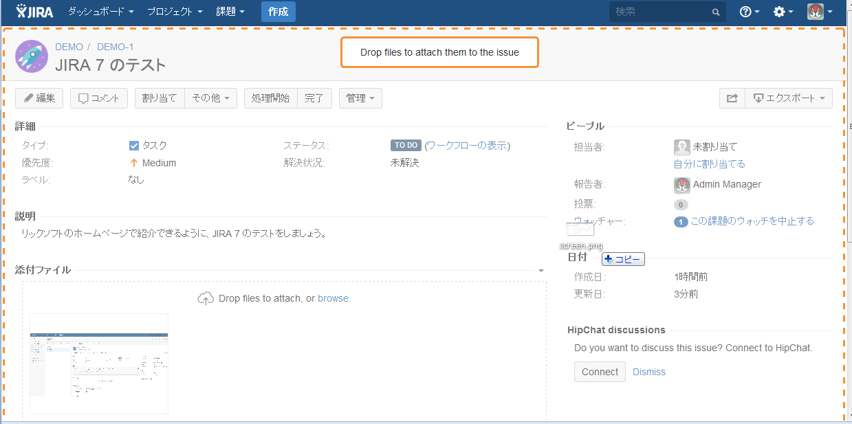 jira7-attaching-images01