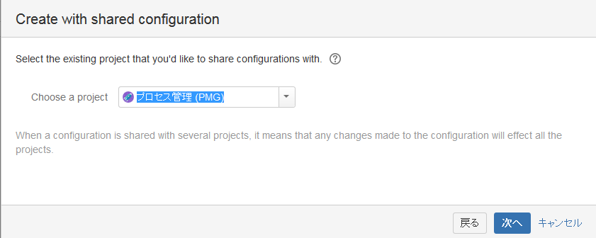 jira7-project-share