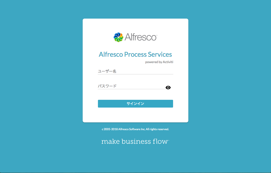 Alfresco Process Services にログインする