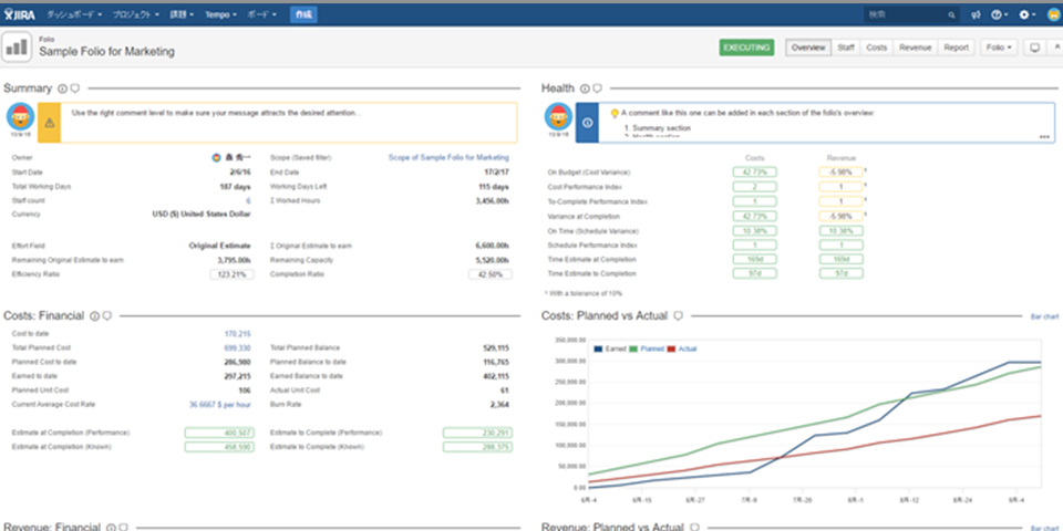Tempo Planner for JIRA