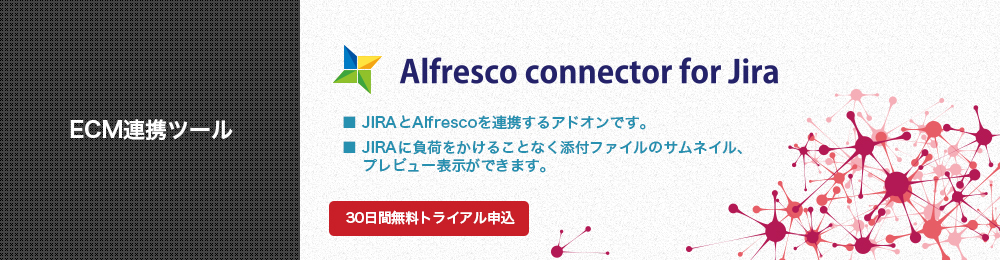 Alfresco connector for JIRA
