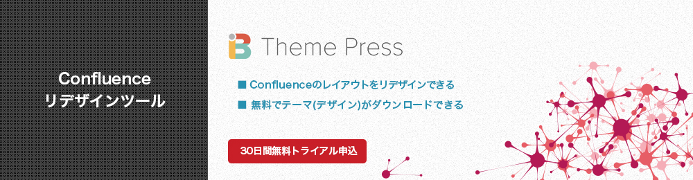 Brikit Theme Press