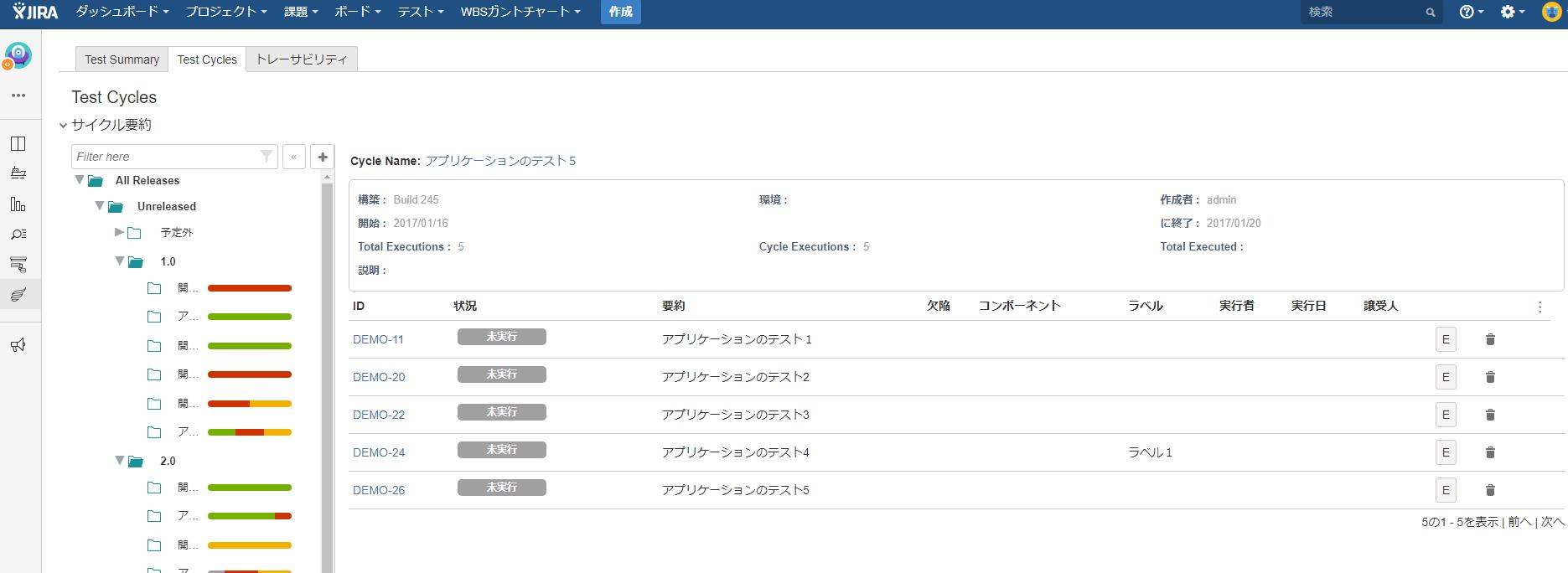 利用者:Chanchami/Userbox - JapaneseClass.jp